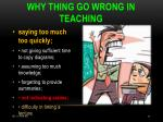 why thing go wrong in teaching