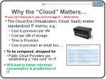 why the cloud matters