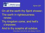 hymn 321