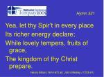 hymn 3214