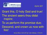 hymn 3215