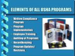 elements of all osha programs