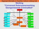 werking convenant ketensamenwerking georganiseerde criminaliteit