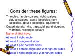 consider these figures