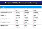 taxonomic thinking revised bloom s taxonomy