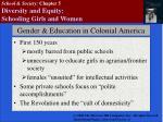gender education in colonial america
