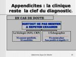 appendicites la clinique reste la clef du diagnostic