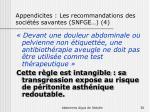 appendicites les recommandations des soci t s savantes snfge 4