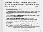 urgences biliaires colique h patique ou lithiase v siculaire symptomatique non compliqu e 2
