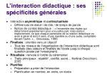 l interaction didactique ses sp cificit s g n rales
