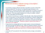 wired and wireless network energy consumption comparison