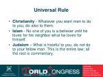 universal rule