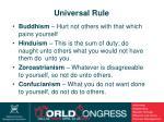 universal rule35