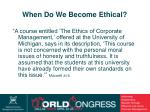 when do we become ethical