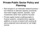 private public sector policy and planning