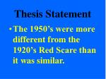 thesis statement11