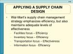 applying a supply chain design