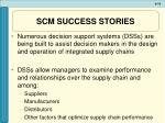 scm success stories19