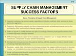 supply chain management success factors
