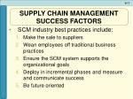 supply chain management success factors17
