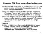 proceeds of a bond issue bond selling price