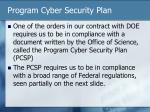 program cyber security plan