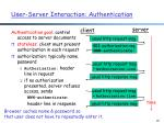 user server interaction authentication