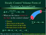 steady control volume form of newton s second law