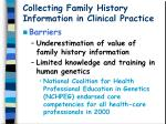 collecting family history information in clinical practice