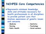 nchpeg core competencies