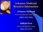 arkansas medicaid resource information