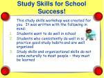study skills for school success