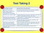 test taking 2