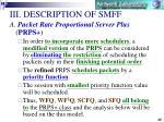 iii description of smff