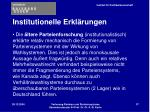 institutionelle erkl rungen