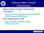 national motor freight classification