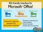 kid friendly interface
