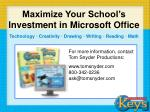 maximize your school s investment in microsoft office