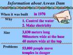 information about aswan dam