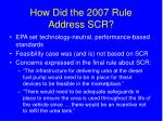 how did the 2007 rule address scr