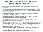 conditions for the iep or 504 team assistive technology