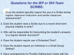 questions for the iep or 504 team scribe