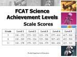 fcat science achievement levels