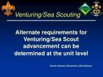 venturing sea scouting