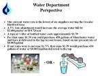 water department perspective