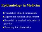 epidemiology in medicine
