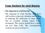 cross sections for wind bracing