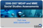 2006 2007 meap and mme social studies assessments