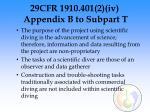 29cfr 1910 401 2 iv appendix b to subpart t13