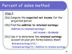 percent of sales method18